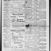 http://repository.tadl.org/kcl/1879-1910 The Kalkaska Leader/1898/07_July/07-28-1898.pdf