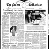 http://repository.tadl.org/kcl/1926-1990 The Leader and The Kalkaskian/1980/03_March/03-20-1980.pdf